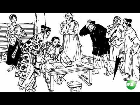 Việt Nam quê hương tôi (Phần 73)