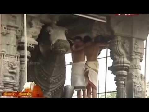 Namashivaya Sannadhi, Thiruvannamalai
