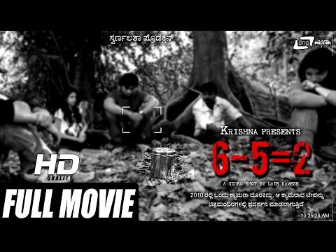 Full HD Movie 6-5=2 | 2014 Remake in Hindi New | Latest Kannada | New Kannada Movie |