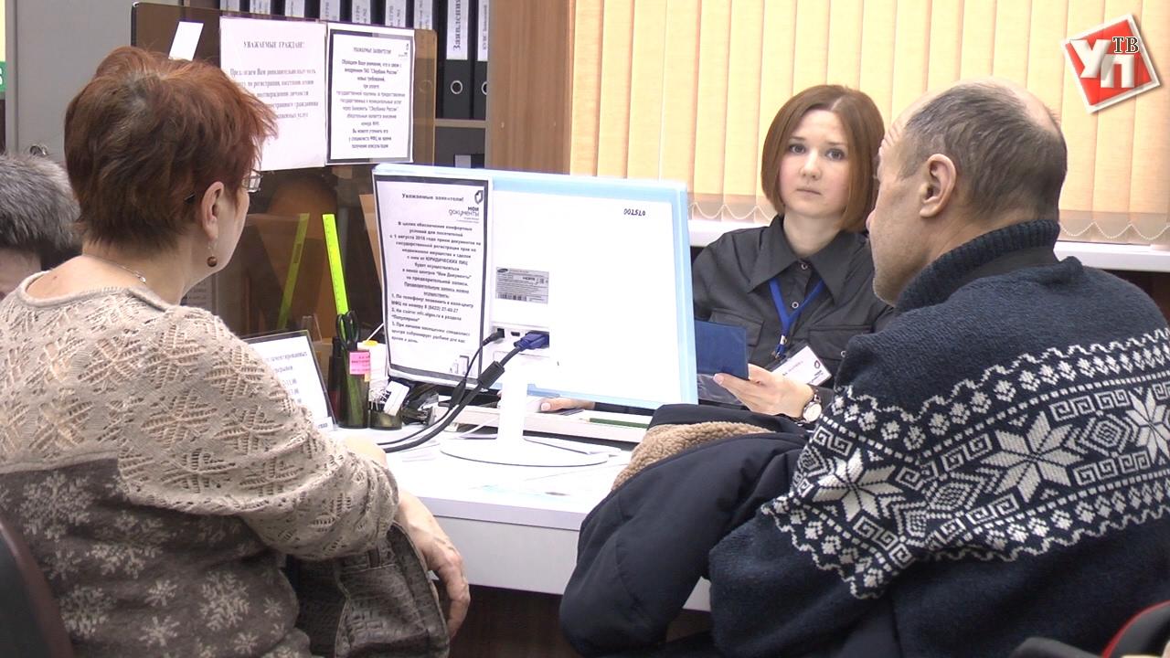 Помощь в получении загранпаспорта москва отзывы