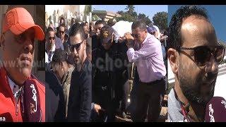بالفيديو..إعلاميون و فنانون يُودعون المنشط الإعلامي نور الدين كرم إلى مثواه الأخير بمقبرة الرحمة بالدارالبيضاء+شهادات مؤثرة |