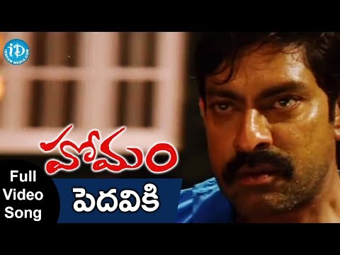 Pedavikidem Kasiro Song - Homam Movie Songs - Jagapathi Babu - Mamta Mohandas - Chakravarthy