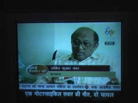 Silicosis Death / Maut Ka Dawat (Etv broadcast the story in March 2009)