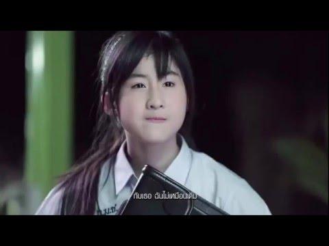MV Tình Yêu Học Đường Thái Lan -Thế giới ảo tình yêu thật