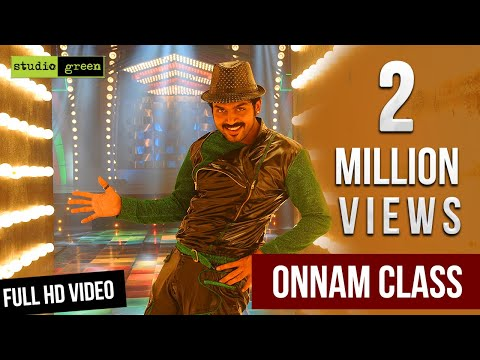 Onnam Class Tamil HD  Video Song