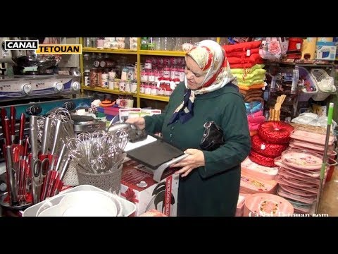 """اقتنوا أفخر الأواني المنزلية بجودة عالية و أثمنة مناسبة عند متاجر """"عمر"""" بتطوان (شاهد الفيديو)"""