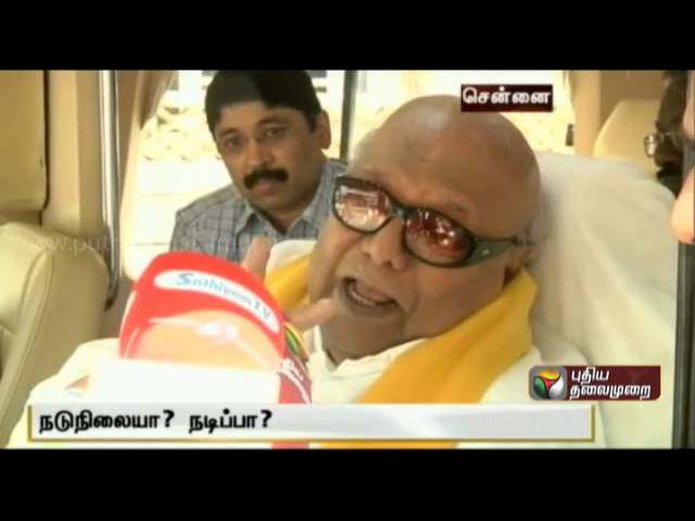 Karunanidhi question against Election Commission
