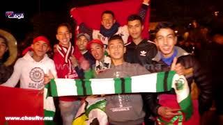شاهد هيستيرية المغاربة بعد تأهل المنتخب المغربي لمونديال روسيا في شوارع المملكة   |   خبر اليوم