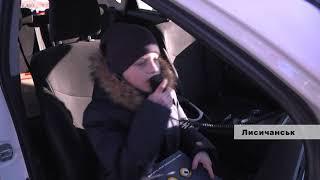 Різдво з патрульними, Лисичанськ