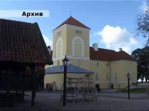 Смотреть видео Замок Ливонского ордена получил  свое заслуженное признание