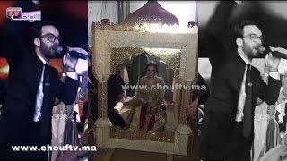 فيديو من زاوية أخرى..شوفو كيفاش داز العرس الأسطوري لشقيقة مول البندير |