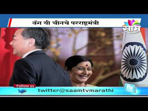 Chinese foreign minister Wang Yi meets Sushma Swaraj