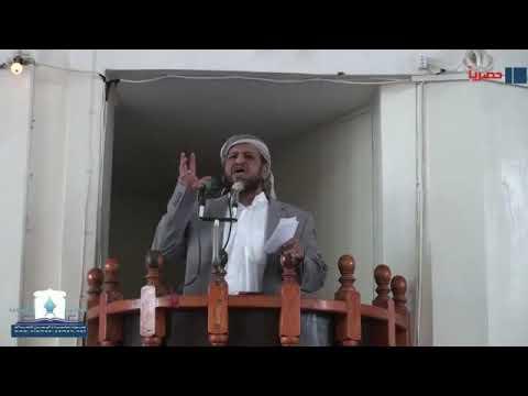 التوبة سدٌ أمام الفساد والمفسدين / د. صالح الوادعي ( عضو رابطة علماء المسلمين )
