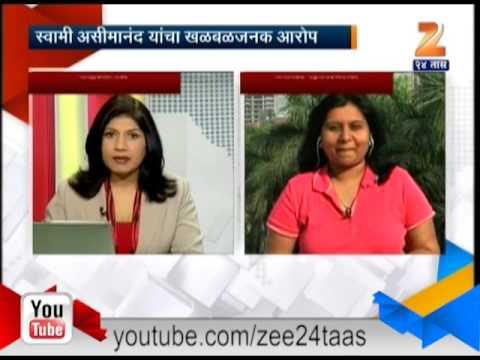 Zee24Taas : BHAGVANT SUPPORT TO BOMBBLAST