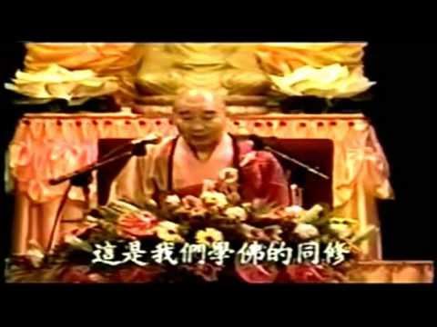 Kinh Đại Phật Đảnh Thủ Lăng Nghiêm