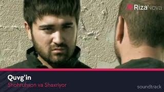 Шохруххо ва Шахриёр - Кувгин