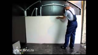 Ниша из гипсокартона с помощью гибкого профиля FLEXT