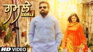 Gamle – Harry Singh Ft Xtatic Punjabi Video Download New Video HD