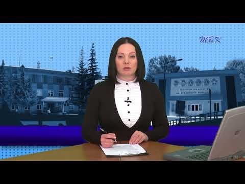 Будет ли «взят в расчет» участок в Подгорном при формировании плана благоустройства общественных территорий (продолжение)