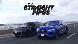 2018 Range Rover Velar vs Jaguar F-Pace S Review - Luxury SUV Battle