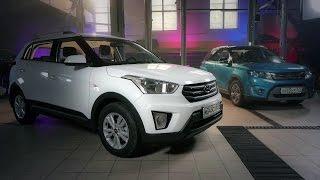 Hyundai Creta против Suzuki Vitara // анонс // шоу HOLYCAR. Видео Авто Вести Россия 24.