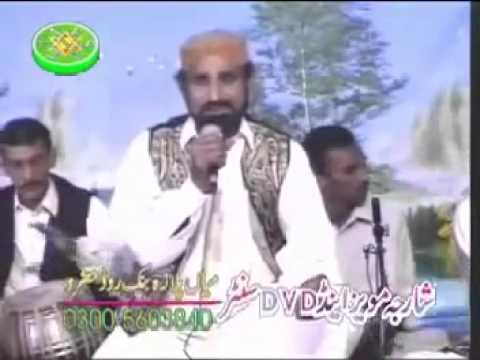 siakh mangater song