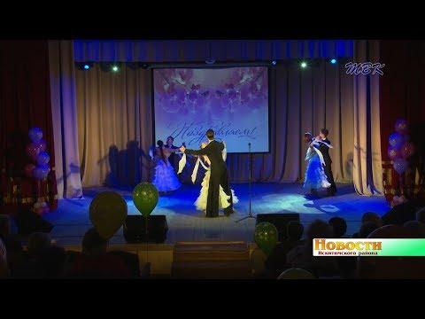 Социальные работники Искитимского района отметили профессиональный праздник