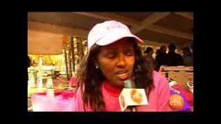 "Eyita - EBS News Talk Show ""Report On Ethiopian Brave Woman Breast Cancer Society"""