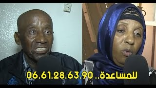 بالفيديو.. بسباب بوطة رابت لينا دارنا  فدرب سلطان ومول الدار بغا يخرجنا   |   بــووز