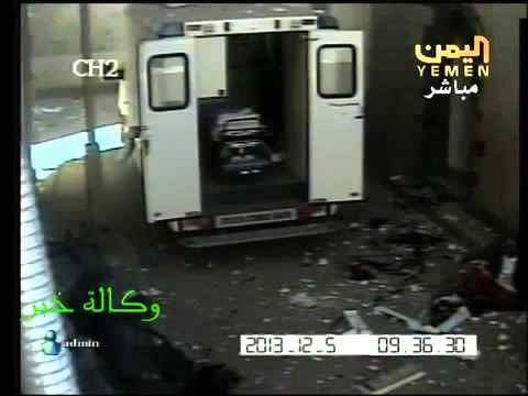 Bastard attack on a hospital in Yemen by al-Qaeda