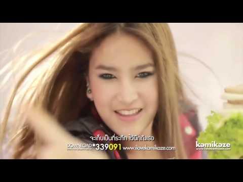 [MV Fan made] Điều Anh Biết - Chi Dân  - Mv Tình yêu Thái Lan cảm động
