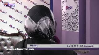 نداء جد مؤثر من أم مغربية إلى الملك محمد السادس..ولدي حكمو عليه ب15 عام نافدة بالبحرين بسباب البنات و هو مظلوم(فيديو) | حالة خاصة