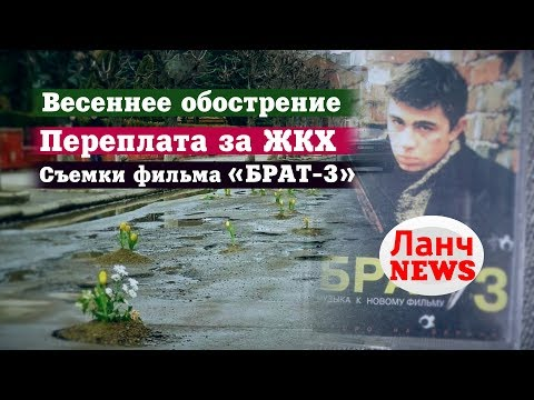 В Нижнем Новгороде на Масленицу кидали в толпу блины