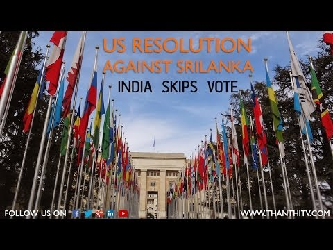India abstains from voting on UNHRC resolution against Sri Lanka