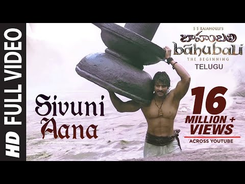 Baahubali-Movie-Sivuni-Aana-Full-Video-Song