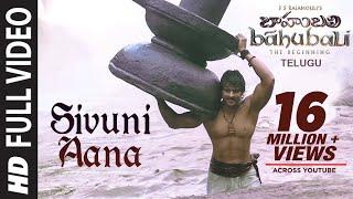 Baahubali-Movie-Sivuni-Aana-Full-Video-Song