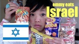 אמי אוכלת מאכלים מישראל