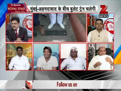 Rail budget 2014 presented; what irks the Congress?