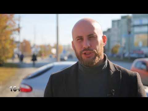 АвтоNews: Уральская Грязь. Программа от 13.10.2017