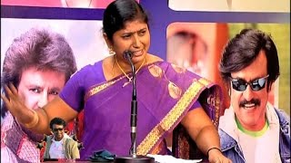 Rajinikanth BirthDay Special Pattimandram Vasanth TV