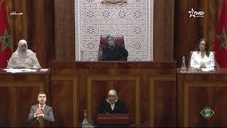بسيمة الحقاوي تخرج عن صمتها حول واقعة وفاة المعطل المكفوف وهاشنوقالت داخل قبة البرلمان   |   قنوات أخرى