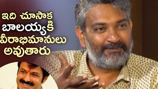 Rajamouli awed by Balaiah's style of acting; with Krish..