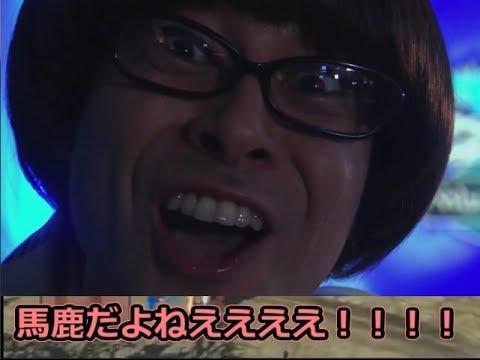 【ニコ生】GTA5 ボイチャ勢を号泣させてみた