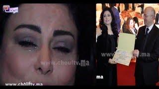 بالفيديو..شاهد دموع الفنانة المغربية لطيفة رأفت ليلة تنصيبها سفيرة لمنظمة الأمم المتحدة بمصر |