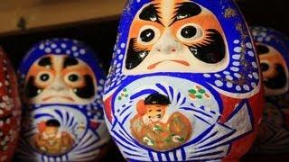 Japanese fortune doll: Matsukawa Daruma view on youtube.com tube online.