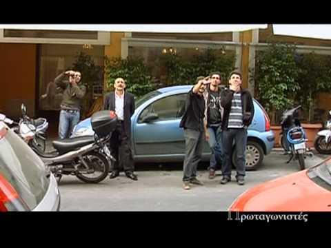 Άσιμος , Γώγου , Σιδηρόπουλος - Πρωταγωνιστές
