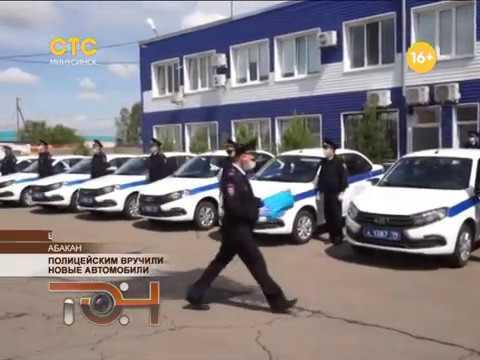 Полицейским вручили новые автомобили