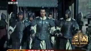 新版三国Three Kingdoms 2010 [ New Trailer ] [ Download