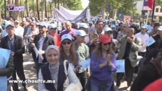بالفيديو.. كواليس احتفالات نقابة الاتحاد المغربي للشغل بعيد العمال بفاس |