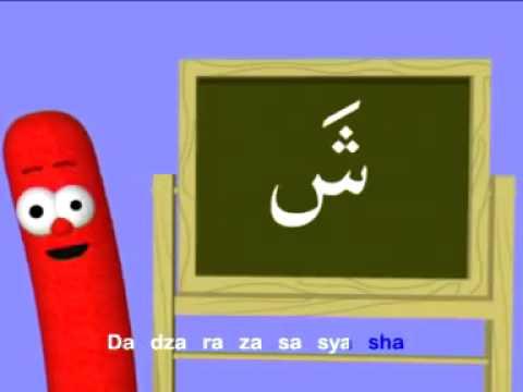 Alif ba ta - Nasyid